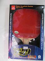 Ракетка для настольного тенниса Ritc 729