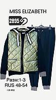 Женский костюм тройка цвета хаки с жилетом Sogo 21-032