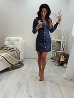 Стильное джинсовое женское платье рубашка на пуговицах рукав длинный