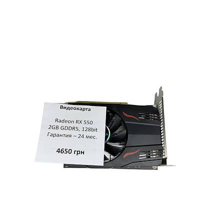 Видеокарта Radeon RX 550 NEW!!!, фото 2