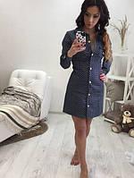 Стильное джинсовое женское платье рубашка в горошек на пуговицах рукав длинный