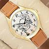 Молодежные наручные часы Украина 1053-0062