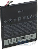 Аккумулятор HTC One X S720E/G23/BJ83100/BMH6204 (1800 mAh) ExtraDigital