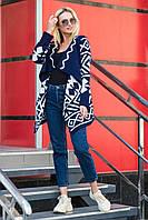 Кардиган женский машинная вязка размер универсал 46-52, фото 1
