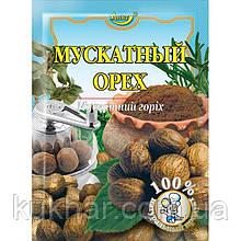 Мускатний горіх (Цілий) 15г (уп 20шт)