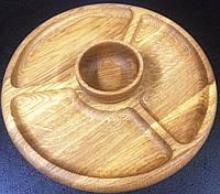Сырна тарелка з соусником