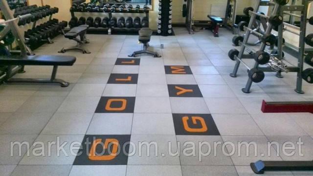 Гумова плитка в тренажерний зал,гумова плитка 500 х 500 мм