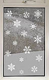 """Набір вінілових наклейок """"Сніжинки білі"""" (ПВХ) для декору вікна, фото 5"""