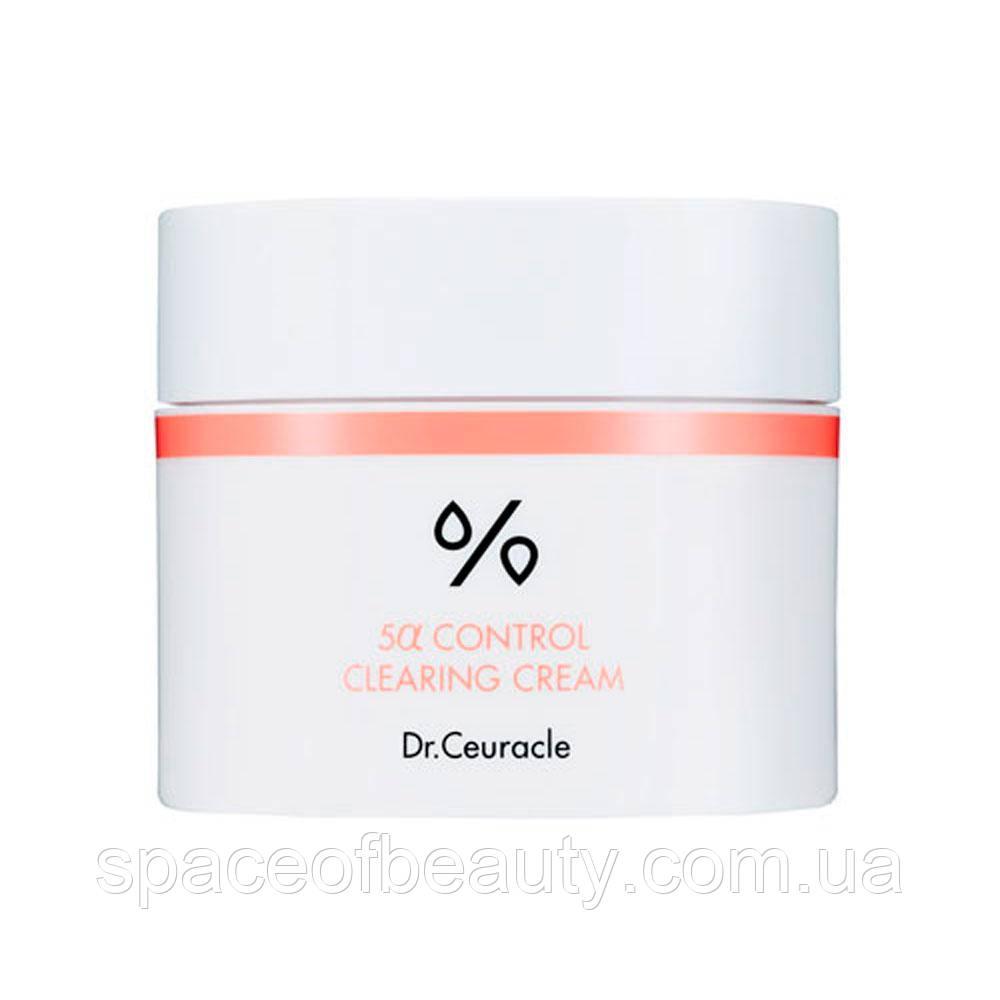 "Себорегулюючий крем ""5-альфа контроль"" Dr.Ceuracle 5α Control Clearing Cream 50 мл"