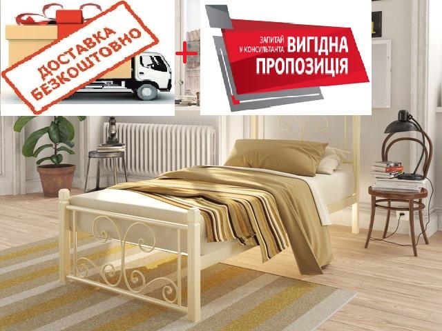 """Ліжко Tenero """"Нарцис міні"""" на дерев'яних ніжках"""