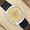 Молодежные наручные часы Украина 1053-0073