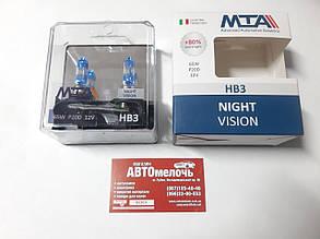 Лампа галогенна MTA HIGHT VISION HB3 12V 60W +80% к-т