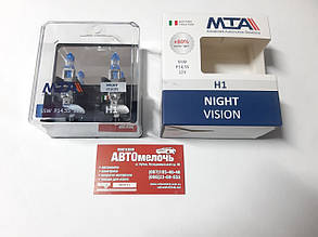 Лампа галогенна MTA HIGHT VISION H1 12V 55W +80% к-т