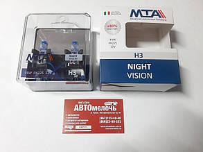 Лампа галогенна MTA HIGHT VISION H3 12V 55W +80% к-т
