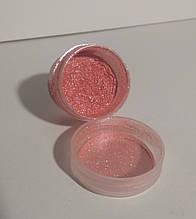 Кандурін рожевий 2г
