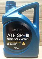 Масло трансмиссионное Hyundai Kia ATF SP-III 4 л. (04500-00400)