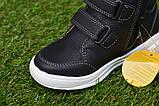 Демісезонні дитячі черевики clibee для хлопчика чорні р26-31, фото 5