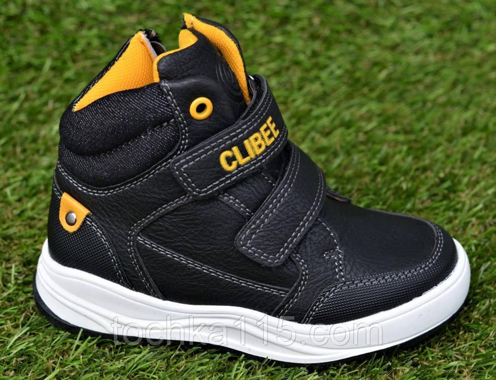 Демісезонні дитячі черевики clibee для хлопчика чорні р26-31