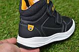 Демісезонні дитячі черевики clibee для хлопчика чорні р26-31, фото 4