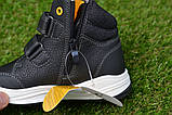 Демісезонні дитячі черевики clibee для хлопчика чорні р26-31, фото 7