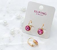 Серьги Xuping с кристаллами Swarovski розового цвета - позолота 18К, высота 18мм, ширина 10мм.