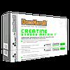 Olimp Dominator Creatine Strong Matrix 7 120 caps