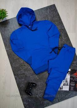 Чоловічий спортивний костюм штани та штани синього кольору (на будь-який сезон)