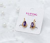 Серьги Xuping с фиолетовыми фианитами - позолота 18К, высота 17мм, ширина 9мм.
