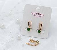 Серьги Xuping с белыми и зелеными фианитами - позолота 18К, высота 17мм, ширина 6мм.