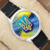 Элегантные наручные часы Украина Герб и Флаг Silver/Black 1053-0087