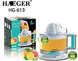 Электрическая мини-соковыжималка для цитрусовых Haeger HG-613, 500 мл, 40Вт, фото 9