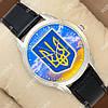 Классические наручные часы Украина Герб и Небо Silver/Black 1053-0091