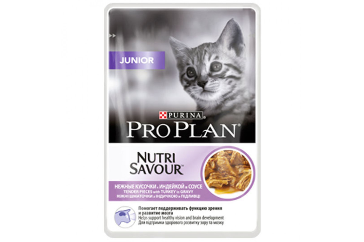Влажный корм Pro Plan Cat Nutrisavour Junior для котят 85 г с индейкой в соусе