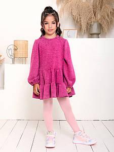 Сукня-трапеція з ангорового трикотажу для дівчинки CD-454. Розмір 122-152
