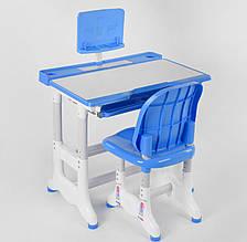Пластикова парта зі стільчиком і підставкою для книг J 62505 регулюється висота і кут нахилу стільниці