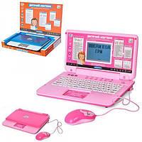Детский обучающий ноутбук SK 7442-7443 на русском, украинском и английском языках (35 функций) (2 вида)