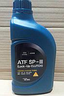 Масло трансмиссионное Hyundai Kia ATF SP-III 1 л. (04500-00100)