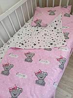 """Постельное детское"""" мишки розовые звезды"""""""