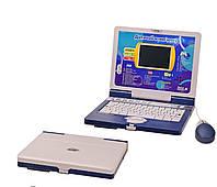 Игрушечный обучающий ноутбук для ребенка PL-720-80 на русском, украинском и английском языках (35 функций)