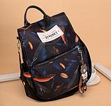 Рюкзак женский черный перья, фото 4