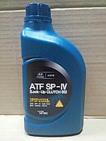 Масло трансмиссионное Hyundai Kia ATF SP-IV 1 л. (04500-00115)
