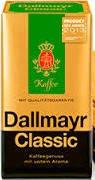 Кофе молотый Dallmayr Classik 500гр.  (Германия)