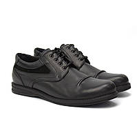 Кожаные черные полуботинки демисезонные мужская обувь больших размеров Rosso Avangard WinterprinceZ BS