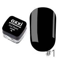 Гель-фарба OXXI Professional № 01 (5 г)