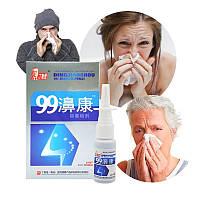 Медицинский Спрей 99 для лечения острого хронического, атрофического и аллергического ринита, синусита, фото 1