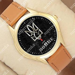 Повседневные наручные часы Украина Нет Войне Gold/Brown 1053-0106