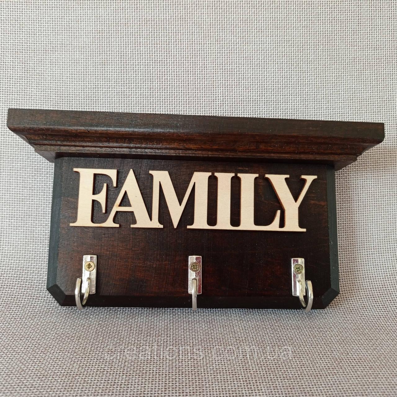 "Ключница настенная из натурального дерева ""FAMILY"" 18*9 на 3 крючка"