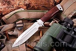 Нож нескладной 2432 ACW (Grand Way)+2 подарка+бесплатная доставка или скидка!