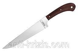 Нож охотничий 3286 ACWP (Grand Way)+2 подарка+бесплатная доставка или скидка!