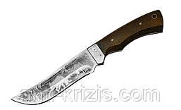 Нож охотничий СОХАТЫЙ (Grand Way)+2 подарка+бесплатная доставка или скидка!